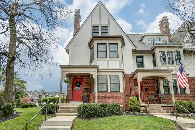 1867 W 5th Avenue #1867, Grandview Heights, OH 43212 (MLS #220013877) :: Sam Miller Team