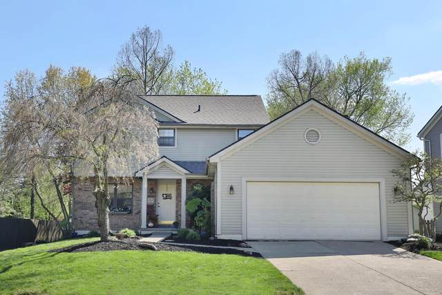 2517 Breathstone Drive, Powell, OH 43065 (MLS #220014123) :: Signature Real Estate