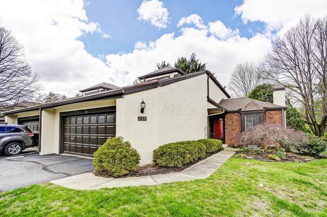 235 Saint Antoine Street, Worthington, OH 43085 (MLS #220014651) :: Signature Real Estate
