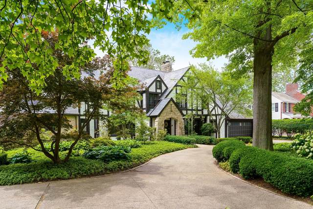 2515 Tremont Road, Upper Arlington, OH 43221 (MLS #220015325) :: Berkshire Hathaway HomeServices Crager Tobin Real Estate