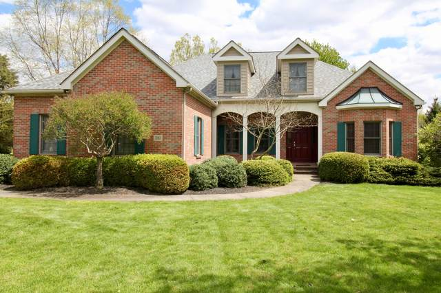 261 Glyn Tawel Drive, Granville, OH 43023 (MLS #220015408) :: Core Ohio Realty Advisors