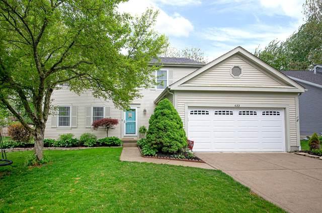 633 Ozem Gardner Way, Westerville, OH 43081 (MLS #220015414) :: Berkshire Hathaway HomeServices Crager Tobin Real Estate