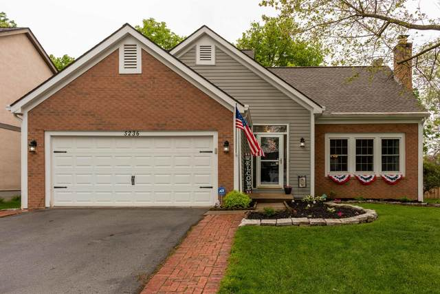5236 Skytrail Drive, Hilliard, OH 43026 (MLS #220015523) :: Exp Realty