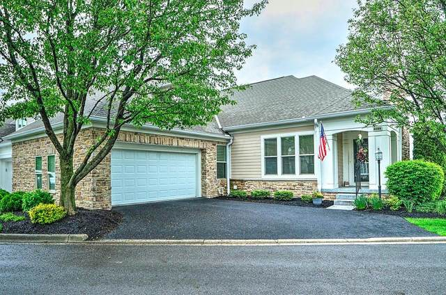 8088 Julian Drive, Westerville, OH 43082 (MLS #220015786) :: RE/MAX ONE