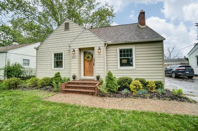 157 Shull Avenue, Gahanna, OH 43230 (MLS #220015830) :: Exp Realty