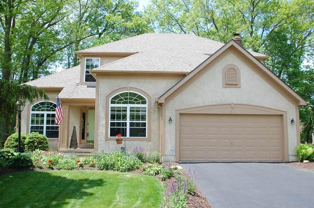 7547 Tullymore Drive, Dublin, OH 43016 (MLS #220016062) :: Exp Realty