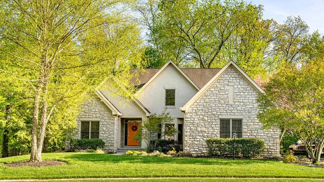 2636 Aikin Circle S, Lewis Center, OH 43035 (MLS #220016105) :: Exp Realty