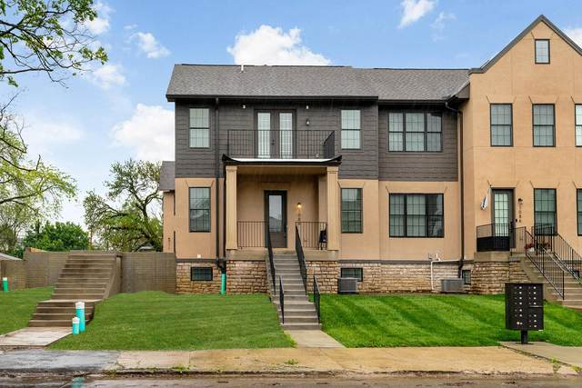 1084 Bryden Road #9, Columbus, OH 43205 (MLS #220016135) :: Exp Realty
