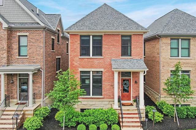 863 Pullman Way, Grandview Heights, OH 43212 (MLS #220016265) :: Signature Real Estate