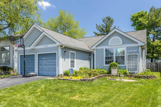 3100 Alderbrook Drive, Pickerington, OH 43147 (MLS #220016327) :: Signature Real Estate