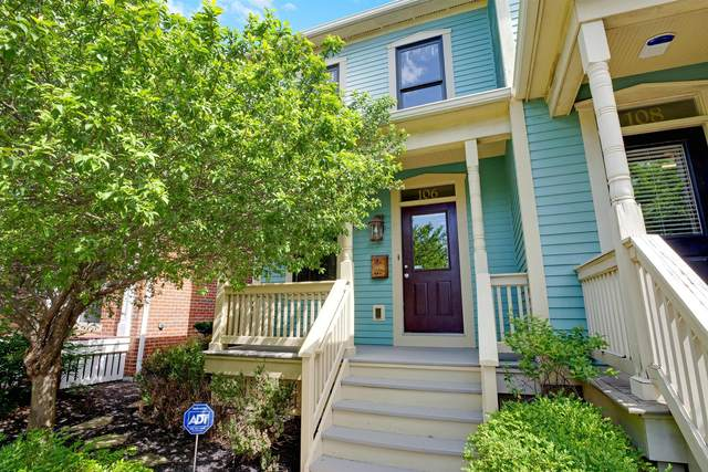 106 E 2nd Avenue, Columbus, OH 43201 (MLS #220016530) :: The Clark Group @ ERA Real Solutions Realty