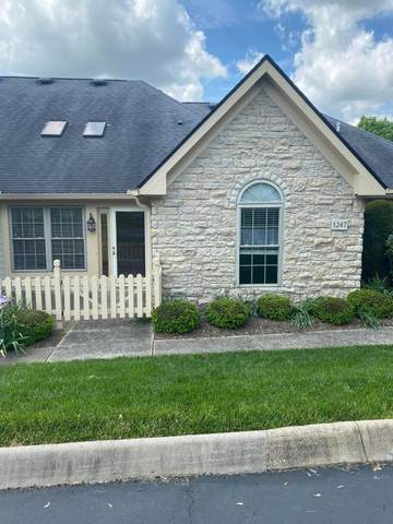 1247 Stonehill Lane, Lancaster, OH 43130 (MLS #220016566) :: Berkshire Hathaway HomeServices Crager Tobin Real Estate