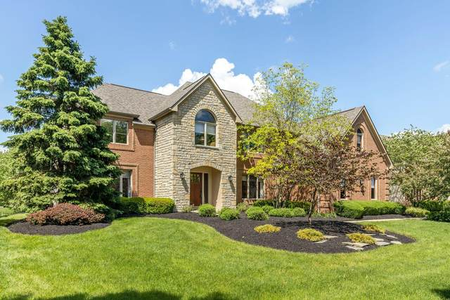 654 Crossing Creek S, Gahanna, OH 43230 (MLS #220016638) :: RE/MAX ONE