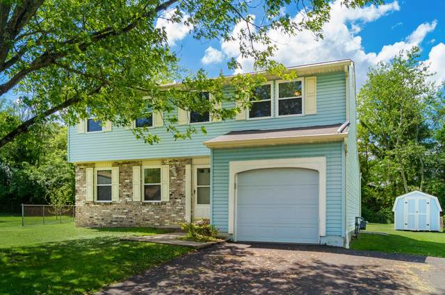 2560 Jade Court, Grove City, OH 43123 (MLS #220016668) :: Berkshire Hathaway HomeServices Crager Tobin Real Estate