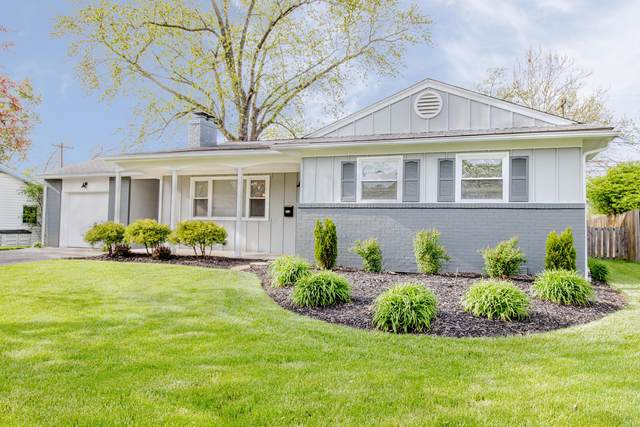 466 Ridgedale Drive N, Worthington, OH 43085 (MLS #220016829) :: Signature Real Estate