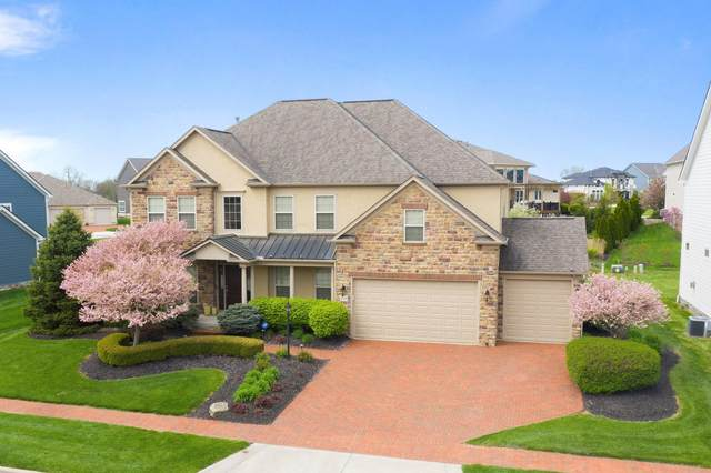 4558 Hirth Hill Road E, Grove City, OH 43123 (MLS #220016897) :: Exp Realty