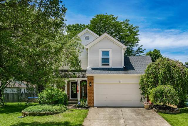 330 Millside Drive, Gahanna, OH 43230 (MLS #220017153) :: RE/MAX ONE