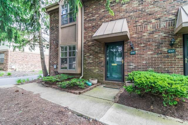 6159 Stornoway Drive S, Columbus, OH 43213 (MLS #220017334) :: RE/MAX ONE