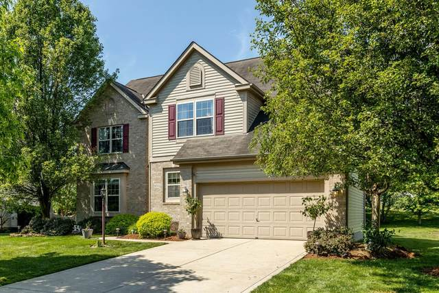 8311 Woodstream Drive, Canal Winchester, OH 43110 (MLS #220017534) :: Huston Home Team