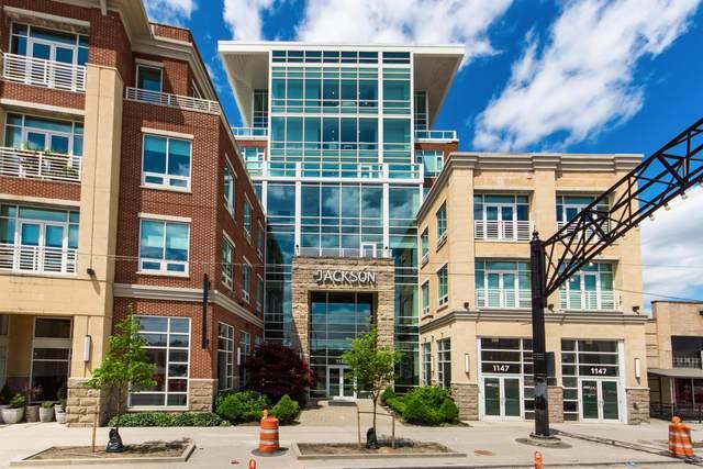 1145 N High Street #310, Columbus, OH 43201 (MLS #220017883) :: The Raines Group