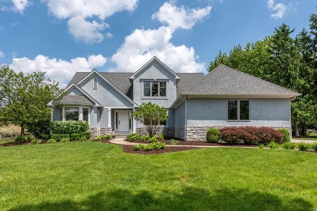 1266 Belcross Drive, New Albany, OH 43054 (MLS #220018045) :: Susanne Casey & Associates