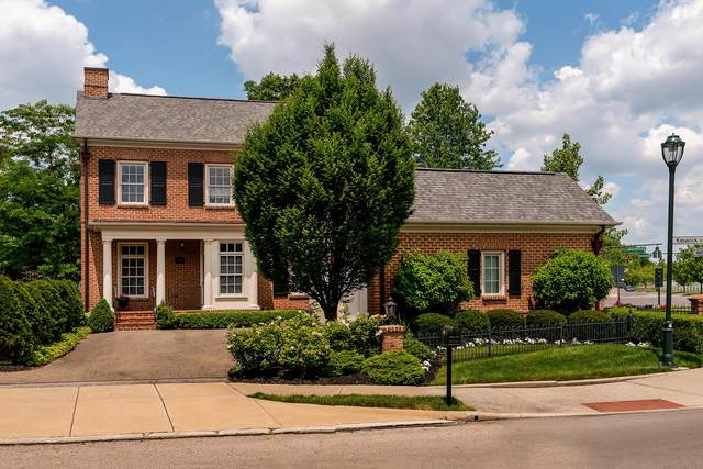 101 Keswick Drive, New Albany, OH 43054 (MLS #220020010) :: The Clark Group @ ERA Real Solutions Realty