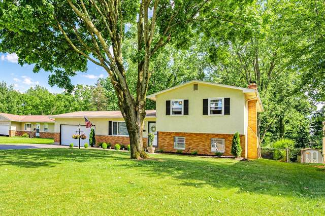 269 Heil Drive, Gahanna, OH 43230 (MLS #220020131) :: The Jeff and Neal Team | Nth Degree Realty
