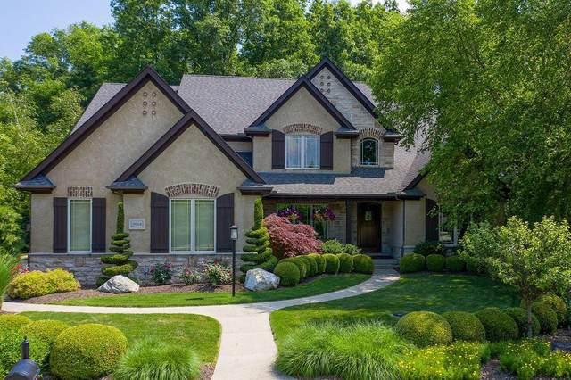 5064 Nyah Court, Galena, OH 43021 (MLS #220020551) :: Signature Real Estate