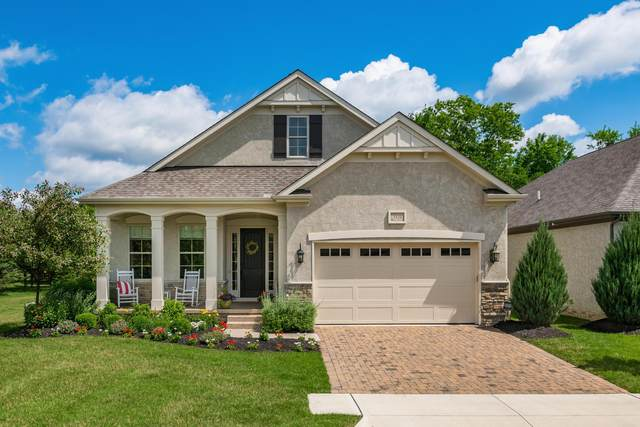 7321 Peachland Drive, Westerville, OH 43082 (MLS #220020657) :: Exp Realty