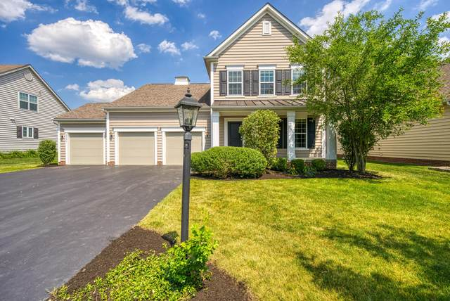 8366 Marwithe Place, New Albany, OH 43054 (MLS #220021323) :: RE/MAX ONE