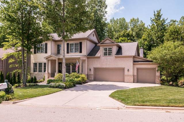 5736 Whispering Trail, Galena, OH 43021 (MLS #220021362) :: Signature Real Estate