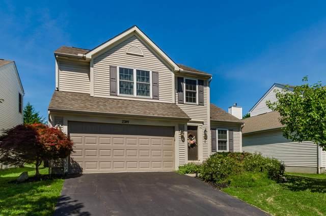 2389 Featherwood Drive, Columbus, OH 43228 (MLS #220021617) :: Signature Real Estate