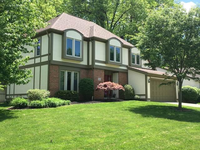990 Venetian Way, Gahanna, OH 43230 (MLS #220021888) :: Core Ohio Realty Advisors