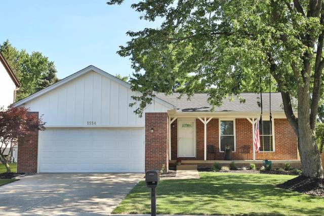 1914 Hamrock Drive, Powell, OH 43065 (MLS #220022036) :: The Raines Group