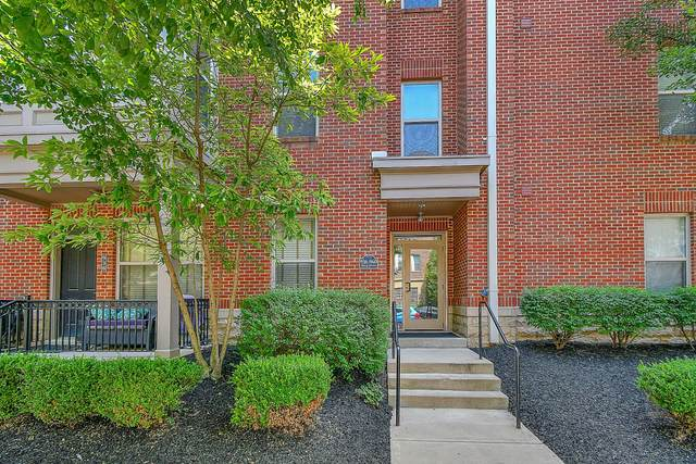 936 Perry Street #308, Columbus, OH 43215 (MLS #220023621) :: Susanne Casey & Associates