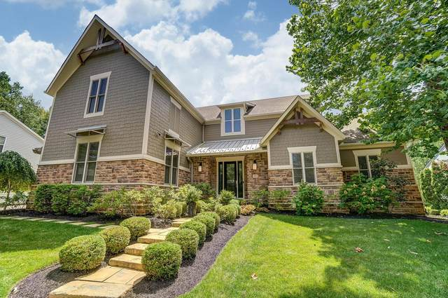 1901 Scioto Pointe Drive, Upper Arlington, OH 43221 (MLS #220023937) :: Core Ohio Realty Advisors
