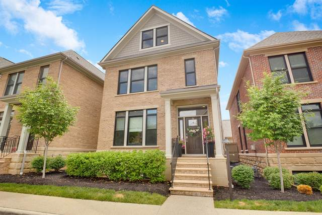 867 Pullman Way, Grandview Heights, OH 43212 (MLS #220024028) :: The Raines Group