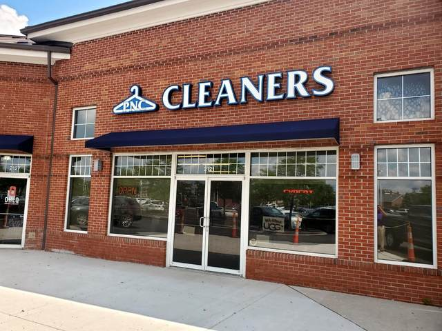 2121 Polaris Parkway, Westerville, OH 43081 (MLS #220024855) :: The Raines Group