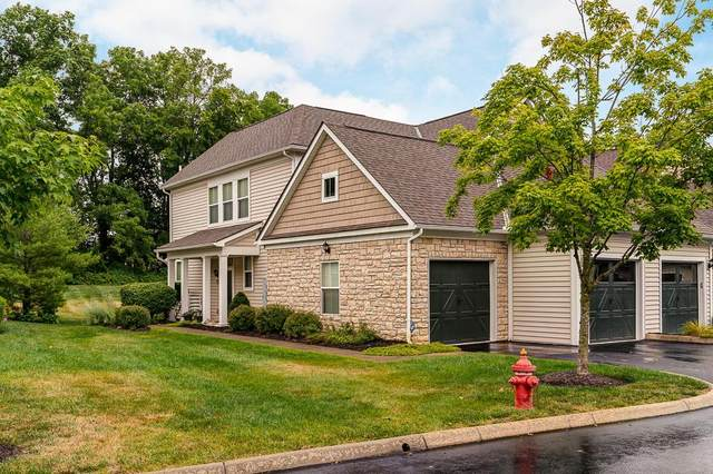 486 Westgreen Lane, Westerville, OH 43082 (MLS #220025128) :: RE/MAX ONE