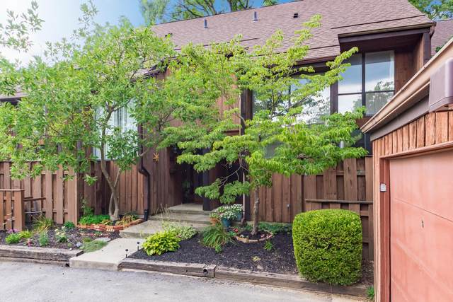 5066 Strawpocket Lane, Westerville, OH 43081 (MLS #220025134) :: 3 Degrees Realty