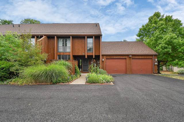 5038 Wintersong Lane, Westerville, OH 43081 (MLS #220026350) :: The Raines Group