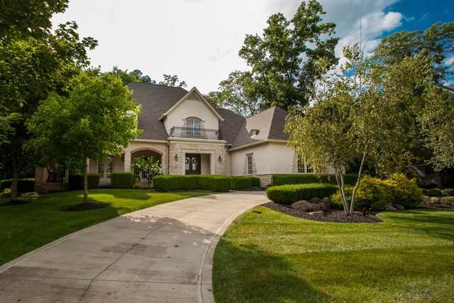 10340 Mackenzie Way, Dublin, OH 43017 (MLS #220026600) :: Berkshire Hathaway HomeServices Crager Tobin Real Estate