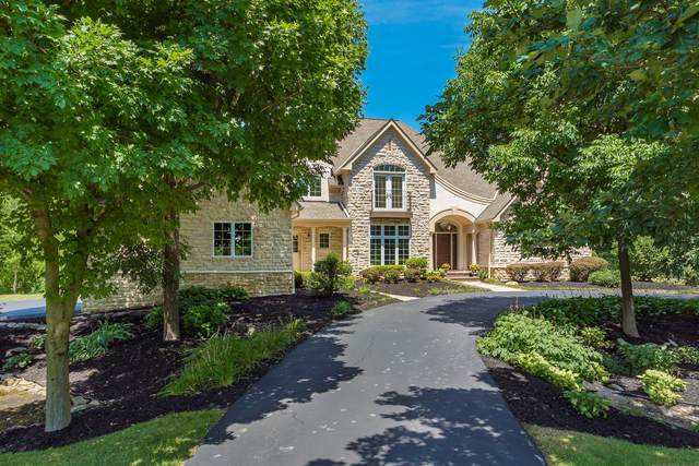7660 Pond Close Road, Blacklick, OH 43004 (MLS #220026725) :: Berkshire Hathaway HomeServices Crager Tobin Real Estate
