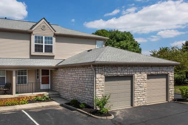 1812 Bennigan Drive 88C, Hilliard, OH 43026 (MLS #220026984) :: RE/MAX ONE