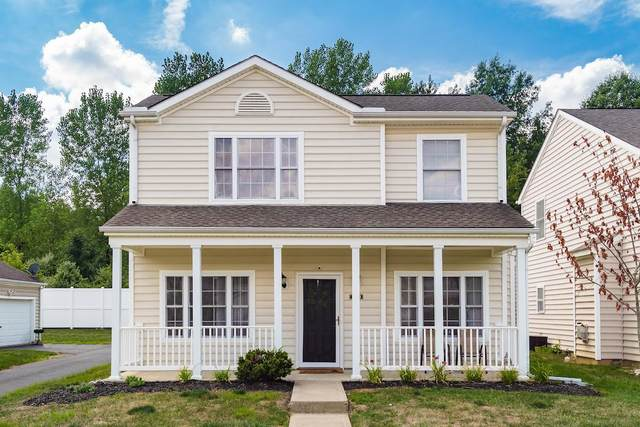 2585 Ashley Meadow Drive, Columbus, OH 43219 (MLS #220027323) :: The Jeff and Neal Team | Nth Degree Realty