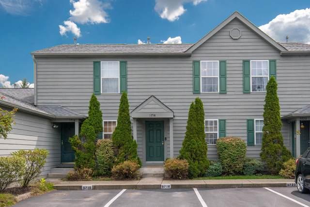 5718 Blendonbrook Lane 103C, Columbus, OH 43230 (MLS #220027453) :: 3 Degrees Realty