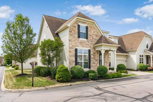 269 Murphys Green, Powell, OH 43065 (MLS #220027657) :: Signature Real Estate