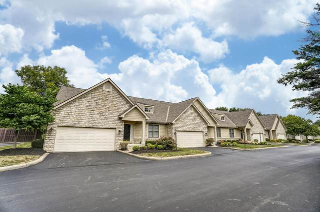 7879 Linksview Circle, Westerville, OH 43082 (MLS #220027991) :: The Jeff and Neal Team | Nth Degree Realty