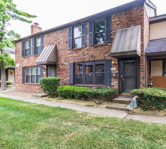 1592 Hallworth Court, Columbus, OH 43232 (MLS #220028028) :: 3 Degrees Realty