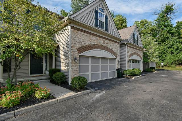 2294 Village At Bexley Drive, Columbus, OH 43209 (MLS #220029410) :: Jarrett Home Group